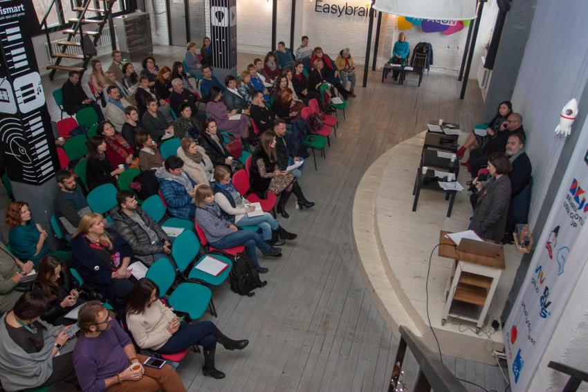 Собрание сообщества 15 ноября 2018 года